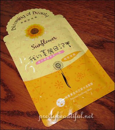 Peruvian Sunflower Mask