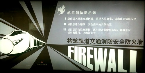 Firewall in the Subway