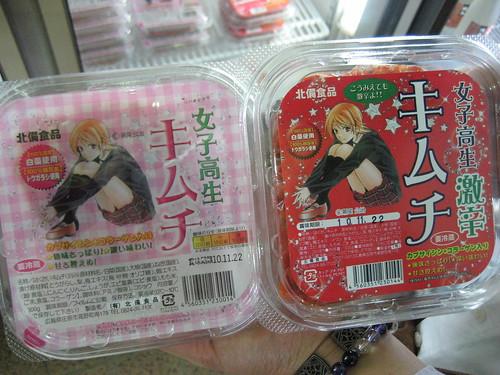 遊youさろん東城 道の駅 画像6
