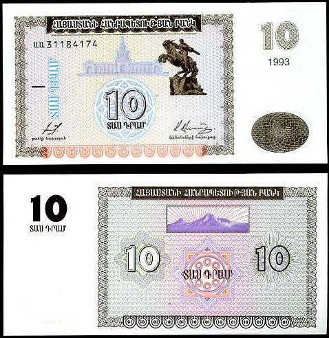 10 Dram Arménsko 1993, P33
