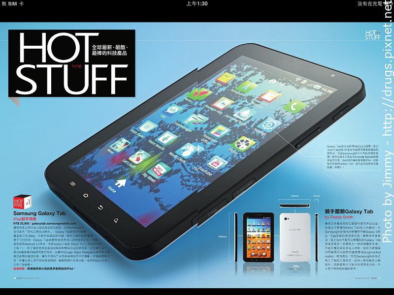 iPad 電子書 電子雜誌 閱讀 App 城邦 cite 隨身e冊 e reading now