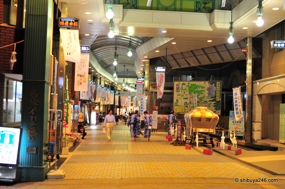 The arcade from the station to Dougo Onsen