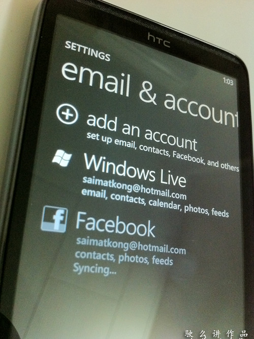Windows Phone 7 - People Hub + Facebook