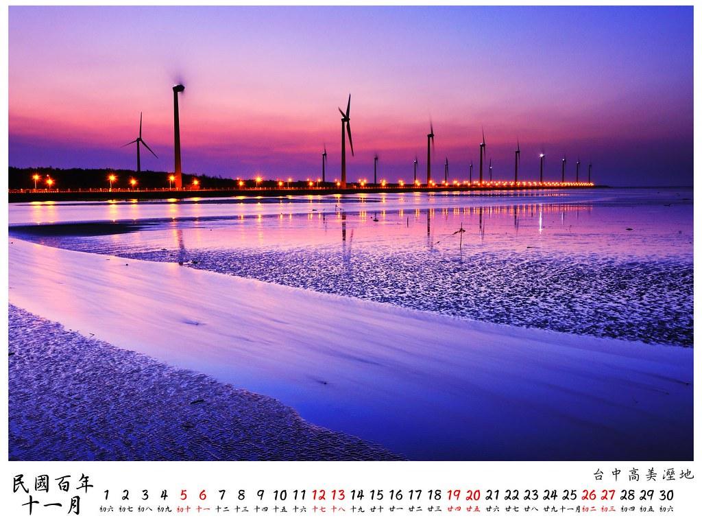 2011 桌曆5 11月