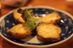 Kobachi - buttered sweet potato