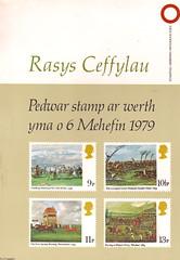 1979 PL(P)2689W