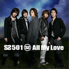 SS501 All My Love (Japanese Album)