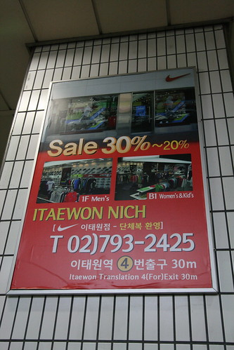 Itaewon Translation