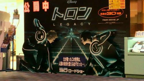 ディズニー映画 トロン:レガシー