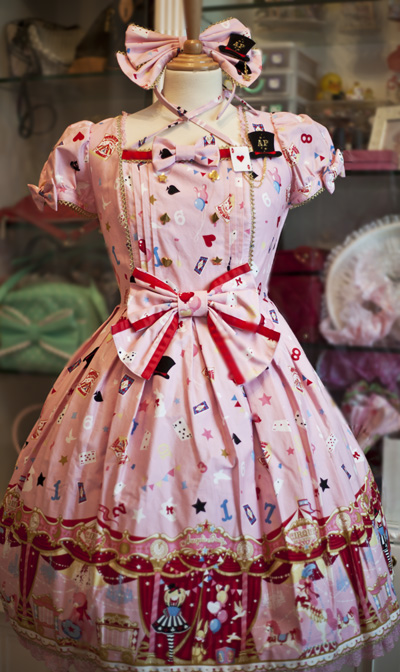 Pink Star Night Theater by Angelic Pretty