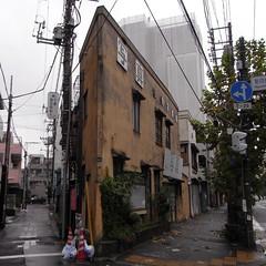 Old Tamanoi (Higashi Mukōjima 5 Chōme) 01