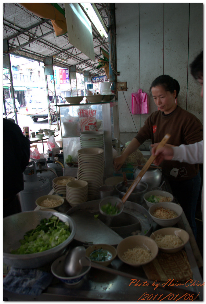 (台南)汕頭意麵