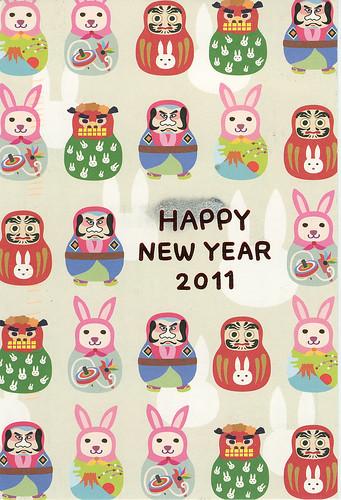 2011 New Year PCs_0001