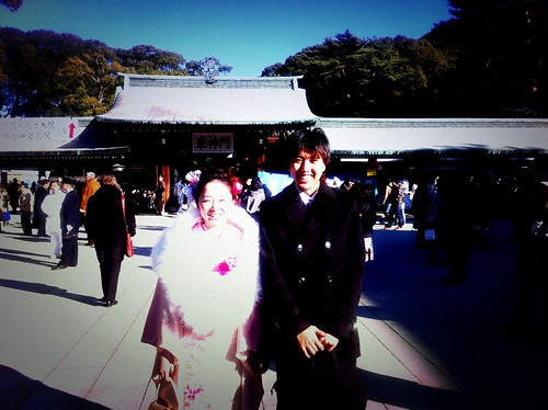 Young couple at Meiji shrine during Seijin no Hi
