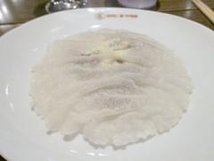 Wild Mushroom Under Rice Paper