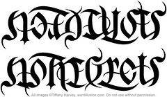 """No Excuses"" & ""No Regrets"" Ambigram"