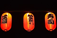 Lanterns (tony.O) Tags: california ca sky orange night digital canon rebel 50mm losangeles flickr nightshot santamonica chinese sm socal characters lamps lantern southerncalifornia dslr latern xsi chinesecharacters chineselantern orangeandblack losangelescounty chineselamps themagicalworldofphotographygroup