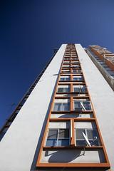 Suvvia (Simone Dovigo) Tags: sky cielo ferrara grattacielo alto 2011