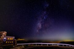 IMG_6745-2 (d1989621) Tags: hehuan mountain trails taroko national park                    taiwan nantou county high altitude 100 peaks galaxy night view meteor star alpine