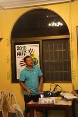 林尤曼分享博學生態村發展現況