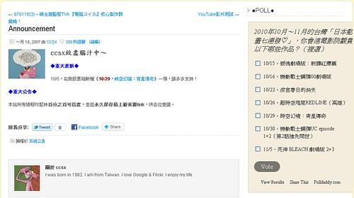 101127(2) – 「WordPress.com實戰經驗分享」…新書《站長親授!WordPress 3.0部落格架站十堂課》的一刀未剪版<下集> ccsx-31