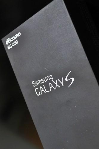 GALAXY S 購入 外箱