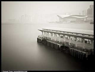 Central Ferry Pier No. 9 #2