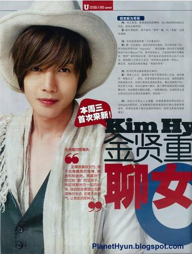 HyunJoong at Singapore U-Weekly Magazine No. 260 2
