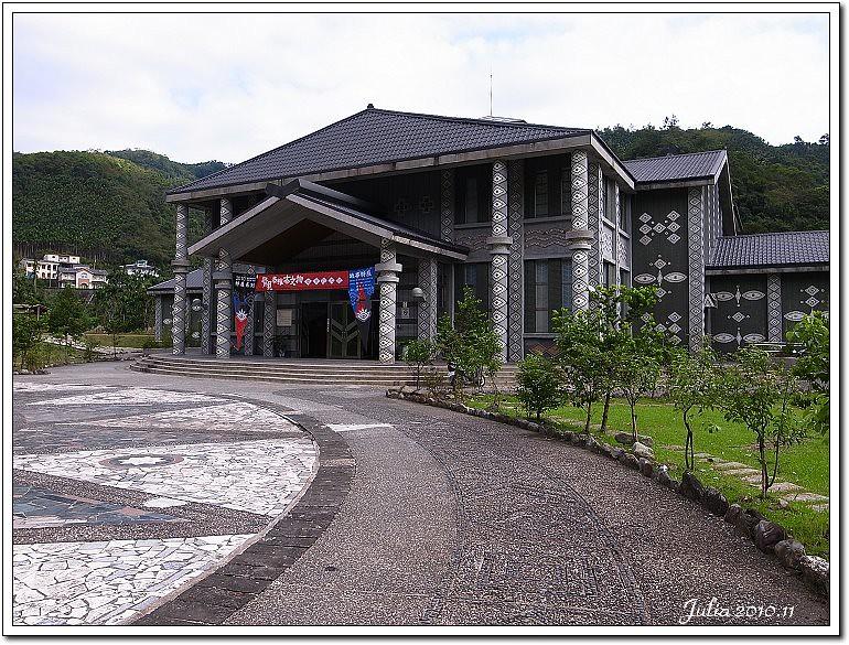 泰雅生活館 (2)