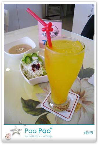 餓坐聚-柳橙汁
