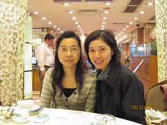 IMG_0131 (grace_ng_2004) Tags: family holy 101208