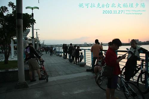台北大稻埕夕陽20101211-046