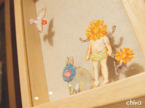 shibuya style exhibition1012-4