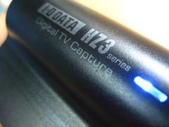 地デジチューナー IO-DATA GV-MC7HZ3