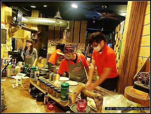 YaoSaoPizza (4)