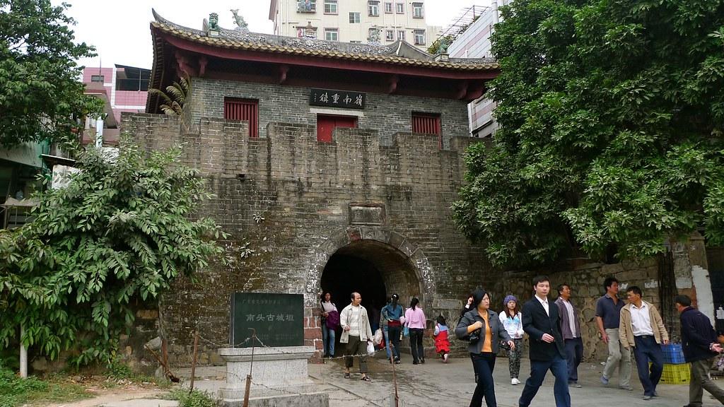 Walled City of Nantau