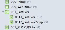 2_Inbox