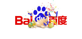 Baidu New Years Logo