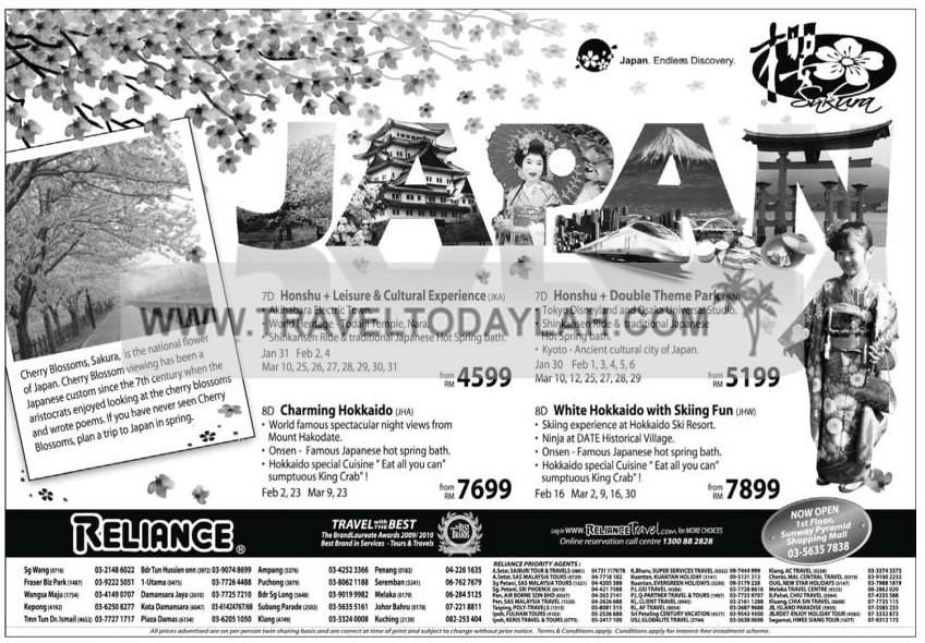Reliance Tour Packages