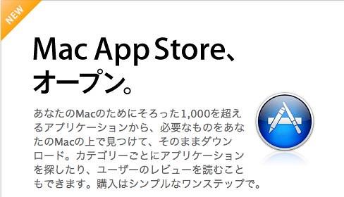 アップル - ダウンロード