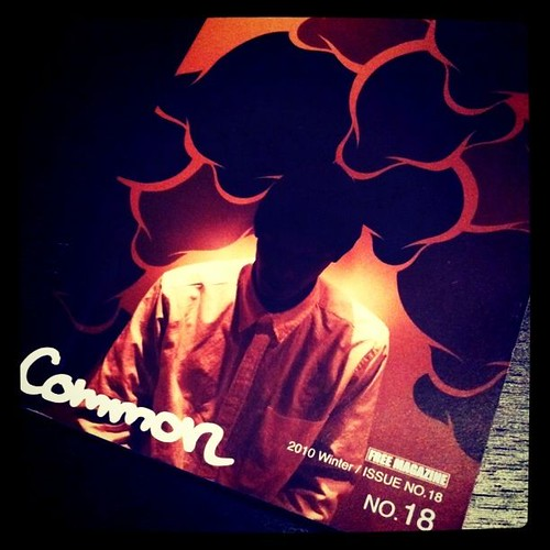 Common Magazine No.18
