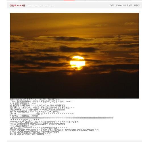 Kim Hyun Joong's 6th Message @ Official Website [02.01.11]