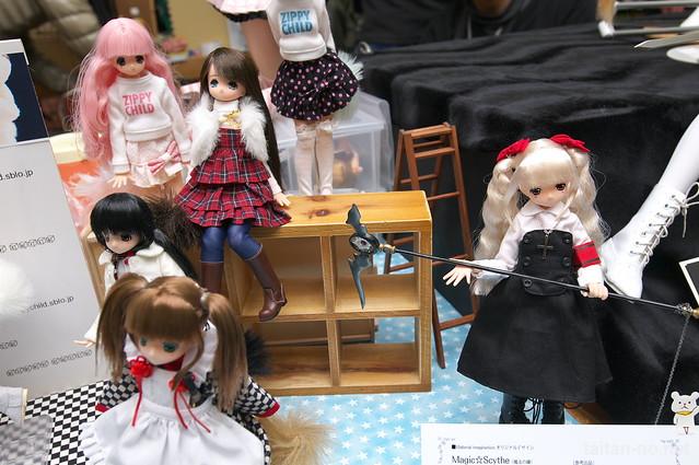DollShow30-DSC_1670