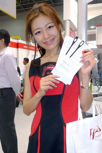 小沢美依子