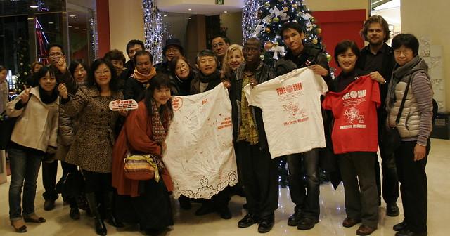 2010漢生病世界論壇首爾報導_html_4b505