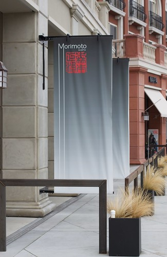 Fish Story · Rotisserie & Wine · Morimoto Napa