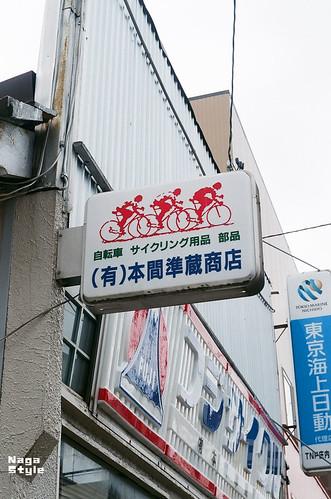 山形_鶴岡&酒田_033