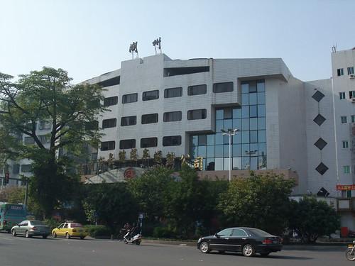潮州市汽车总站