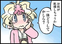 101206(1) -《NHK 電視台 – 氣象預報》線上四格漫畫「春ちゃんの気象豆知識」第48回、入冬連載中!