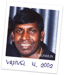 Vadivel